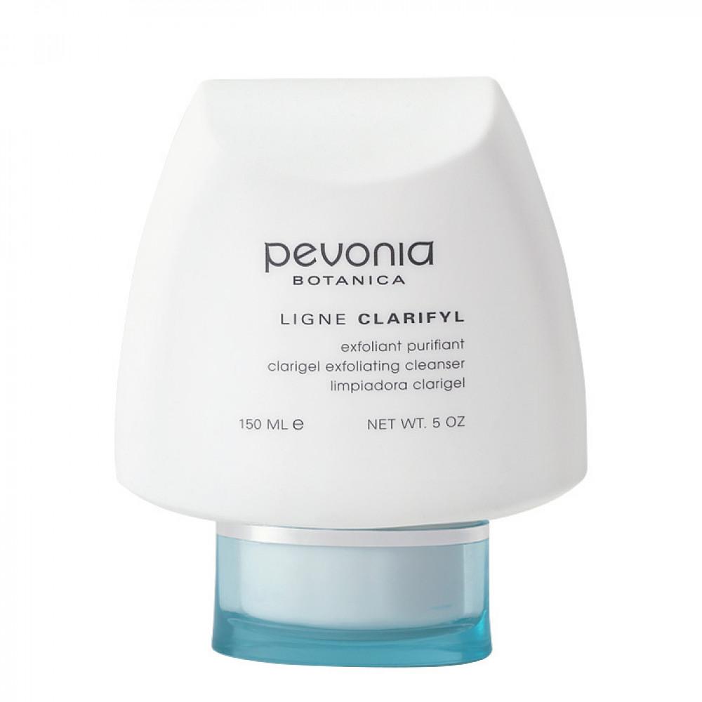 Pevonia Botanica - Clarigel Exfoliating Cleanser