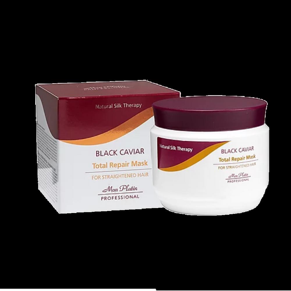 Mon Platin Hair Mask For Straightened Hair Black Caviar - 500 ml
